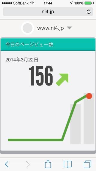 20140322174555.jpg