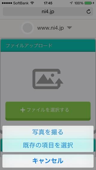 20140322174608.jpg