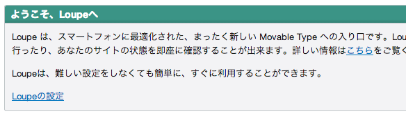 20140322175448.png