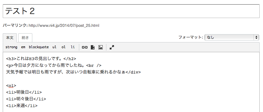 20140723011933.png