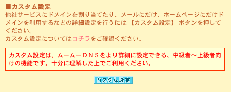 20140922125134.png