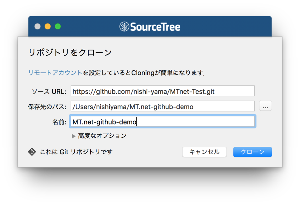 SourceTree-2