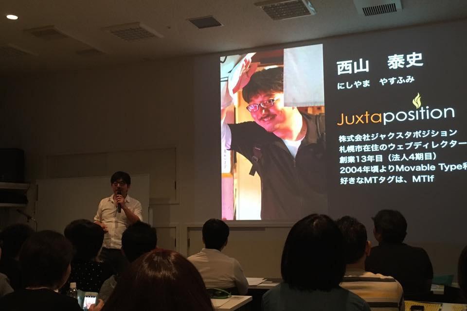 seminar_20161011.jpg